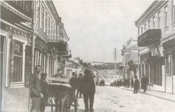 Image -- Kamianets-Podilskyi (early 20th century photo).