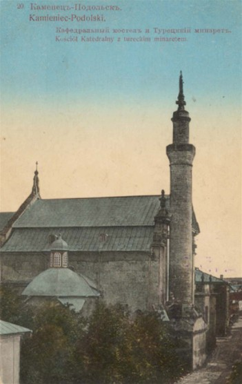 Image - Kamianets-Podilskyi: old postcard of SS Peter and Paul Roman Catholic Cathedral.