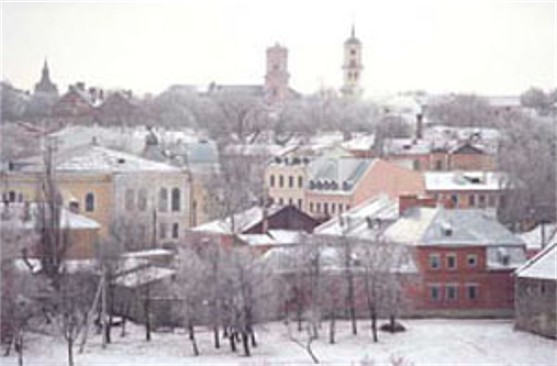 Image - View of Kamianets-Podilskyi.