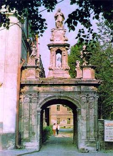 Image - Kamianets-Podilskyi: triumphal arch.