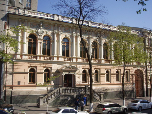 Image - The Bohdan and Varvara Khanenko National Museum of Arts in Kyiv.