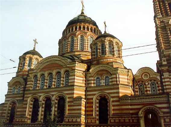 Image -- The Annunciation Cathedral in Kharkiv (1888-1901).