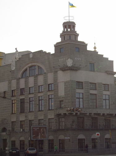 Image - A building in which Kharkiv Conservatory was located until 1963.