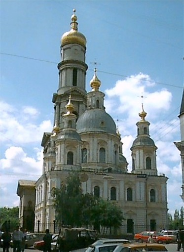 Image - Kharkiv's Dormition Cathedral (1783).