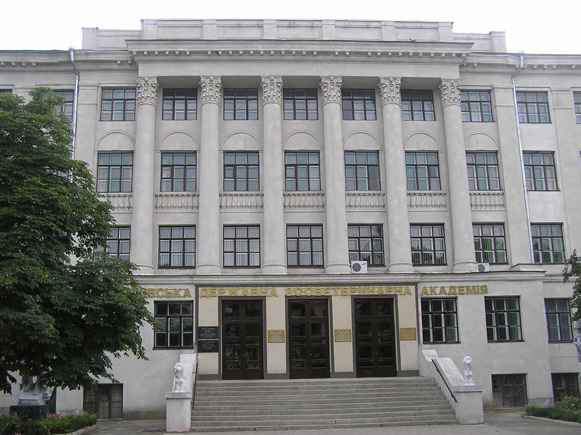 Image -- The Kharkiv State Zootechnical-Veterinary Academy.