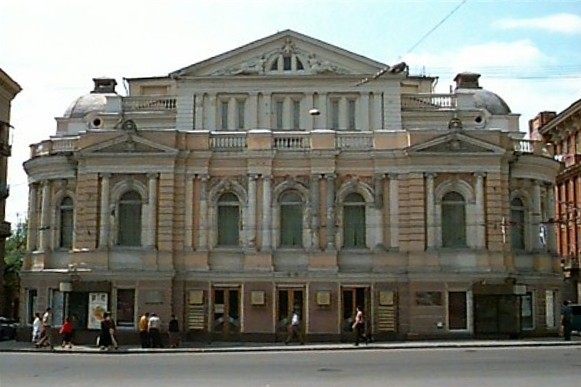 Image - The building of the Kharkiv Ukrainian Drama Theater.