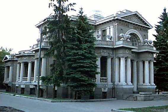 Image - Kharkiv: the Wedding Palace.