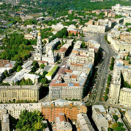Image - Kharkiv (aerial view).
