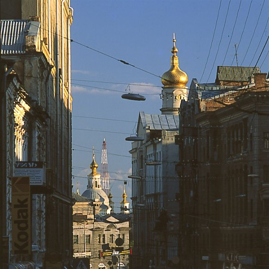 Image - Kharkiv city center with a view of the Dormition Cathedral.