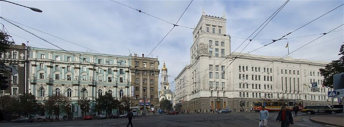 Image - Kharkiv city center.
