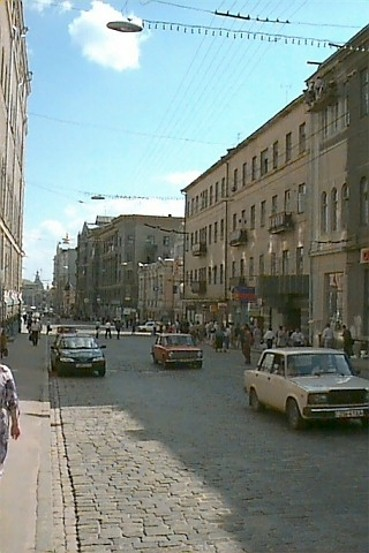 Image - Kharkiv: a street in the city center.