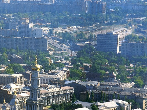Image -- Kharkiv: panorama of the Levada district in the city centre.