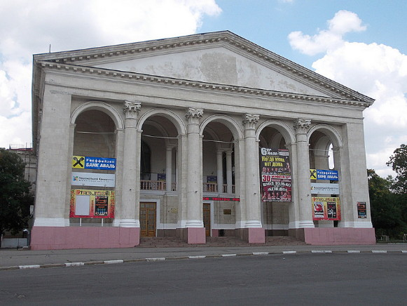 Image - Kherson Music and Drama Theater.