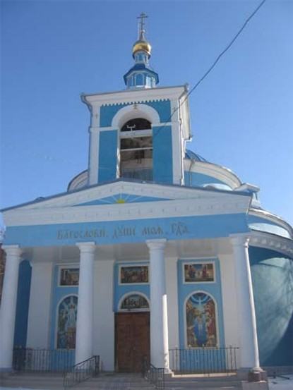 Image - Khmelnytskyi: Greek-Catholic Cathedral of the Nativity of the Mother of God (1781).