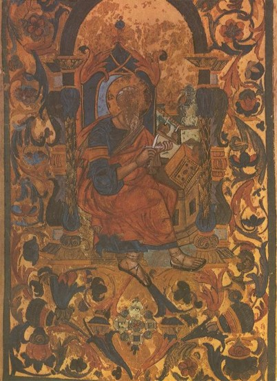 Image - An illuminated page from the Kholm Gospel (13th century).