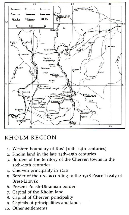 Image from entry Kholm region in the Internet Encyclopedia of Ukraine