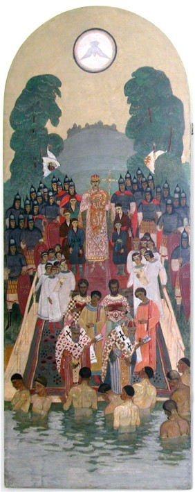 Image - Petro Kholodny: Icon The Christianization of Rus' from the iconostasis in the Holy Spirit Chapel of the Greek Catholic Theological Seminary in Lviv (1920s).