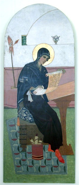 Image - Petro Kholodny: Icon of the Mother of God from the iconostasis in the Holy Spirit Chapel of the Greek Catholic Theological Seminary in Lviv (1920s).