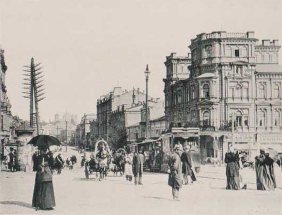 Image - Kyiv: Khreshchatyk on an old photograph.