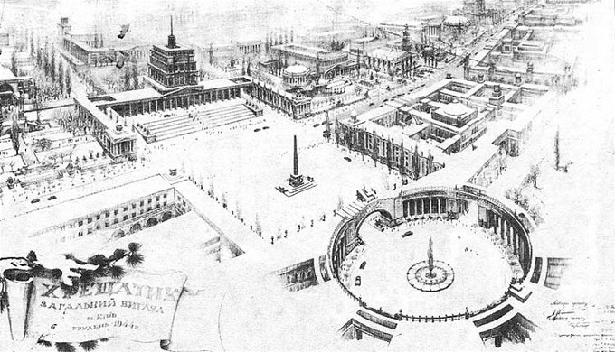 Image -- One of the reconstruction plans for Khreshchatyk in Kyiv (1944).