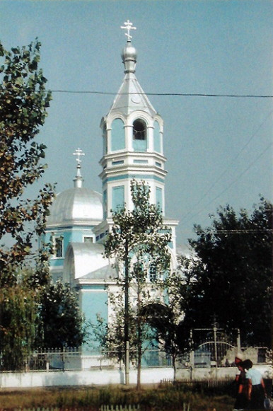 Image - Kiliia: The Holy Protectress Cathedral (1836).