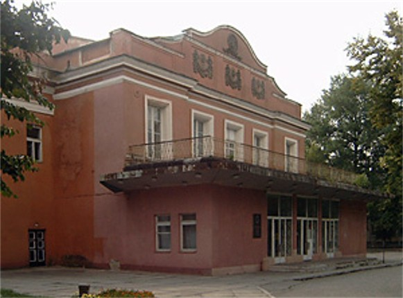 Image - Kirovohrad Academic Ukrainian Music and Drama Theater.