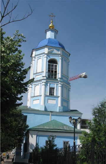 Image -- The bell tower of the Cathedral of the Nativity of the Mother of God (aka the Greek church) (1812) in Kropyvnytskyi.