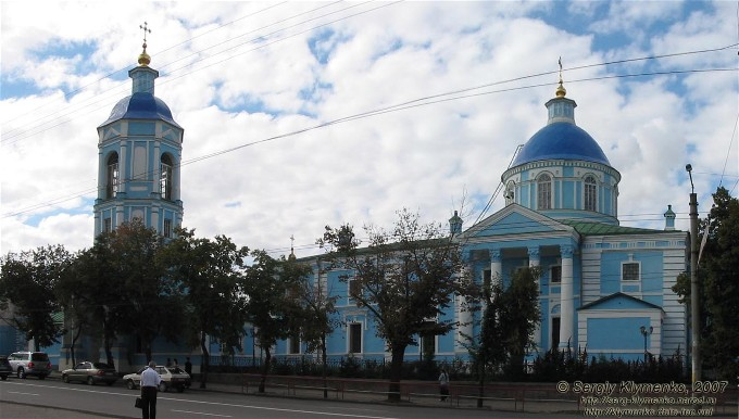 Image - The Cathedral of the Nativity of the Mother of God (aka the Greek church) (1812) in Kropyvnytskyi.