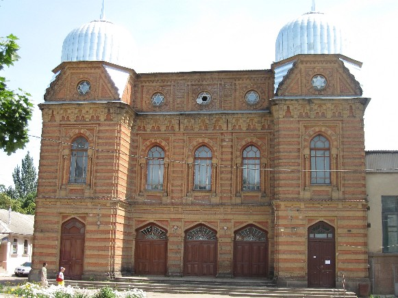 Image - Kropyvnytskyi: Great Choral Synagogue.