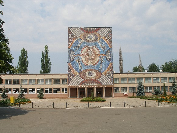 Image - The Kirovohrad National Technical University.