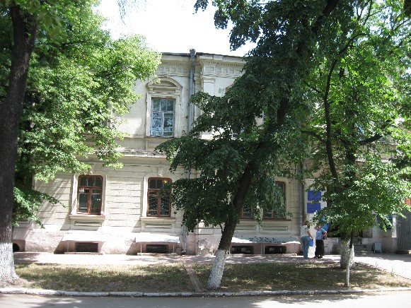 Image - The Kirovohrad State Pedagogical University: Fine Arts Department).