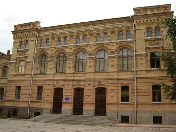 Image - The Kirovohrad State Pedagogical University (main building).
