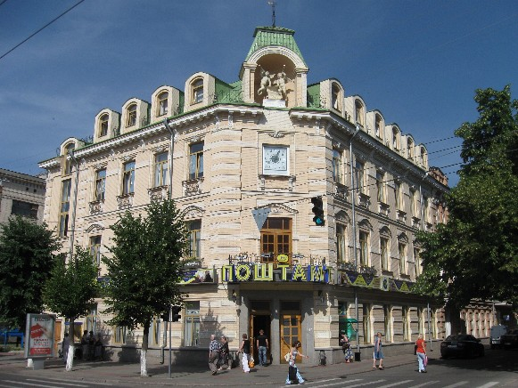 Image - Kropyvnytskyi: the post office building.