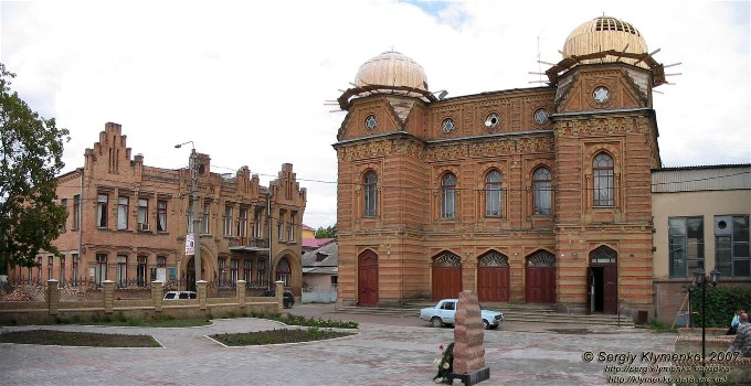 Image - Kropyvnytskyi: Great Choral Synagogue square.
