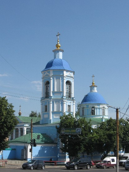 Image -- The Cathedral of the Nativity of the Mother of God (aka the Greek church) (1812) in Kropyvnytskyi.