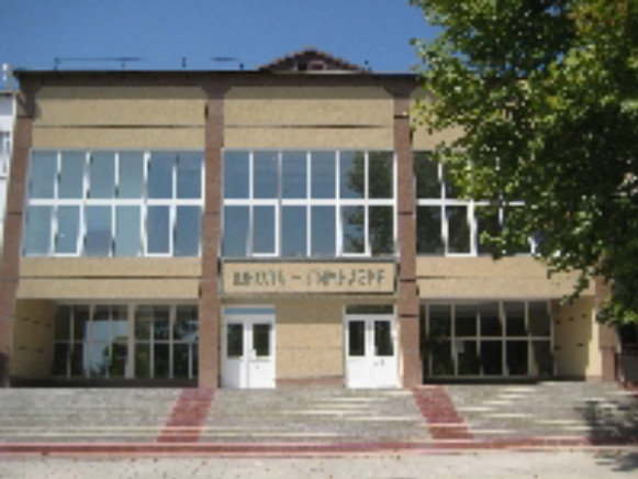 Image - A school in Kirovske (Crimea).