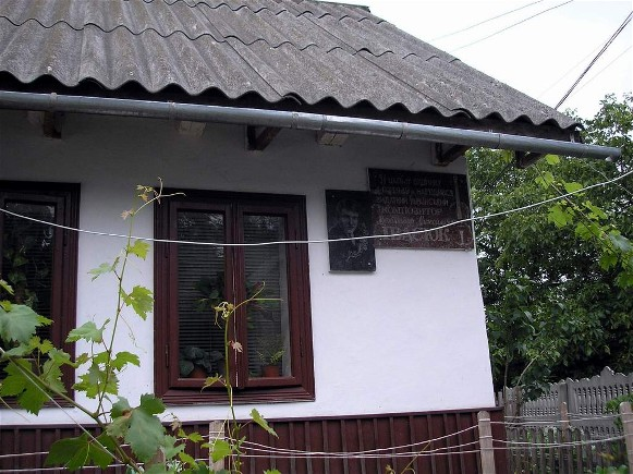 Image - Kitsman, Chernivtsi oblast. The home where the composer Volodymyr Ivasiuk was born.