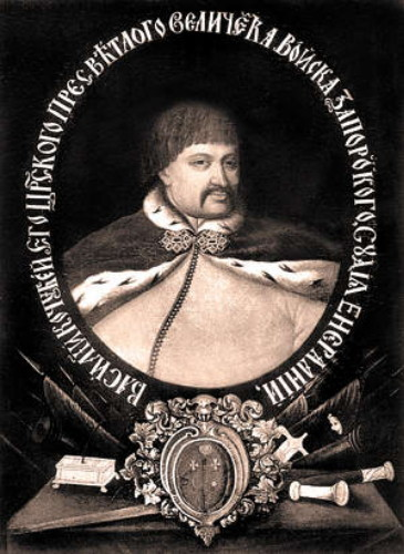 Image -- An 18th-century portrait of Vasyl Kochubei.