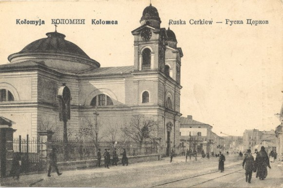 Image -- Kolomyia Ruthenian church (early 1900s).