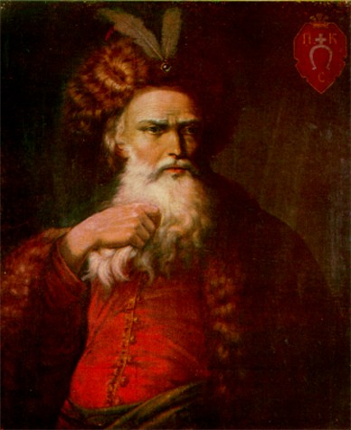 Image - An early 19th-century portrait of Hetman Petro Konashevych-Sahaidachny.