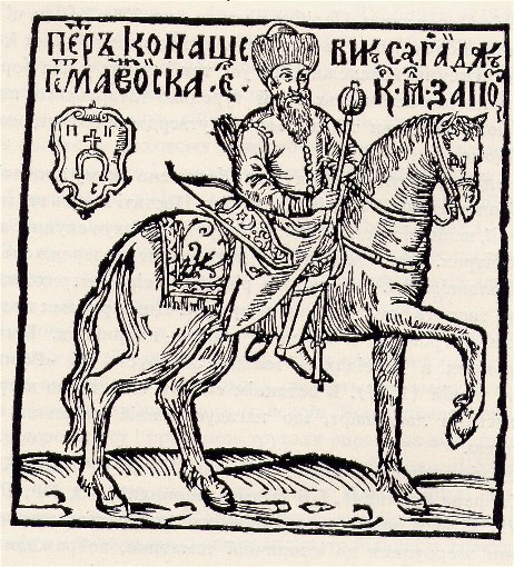 Image - An anonymous engraving of Hetman Petro Konashevych-Sahaidachny in the 1622 edition of Kasiian Sakovych's Virshi.