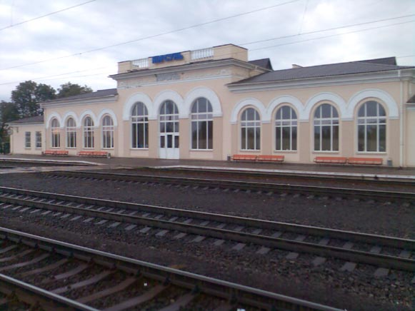 Image -- The Korsun-Shevchenkivskyi railway station.