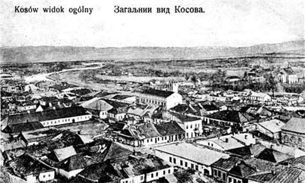 Image - An old postcard of Kosiv.