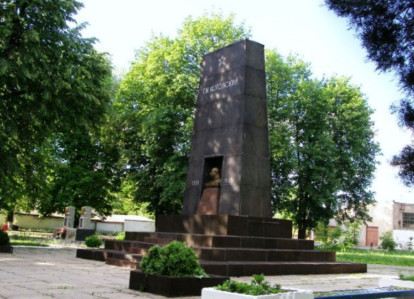 Image - The Hryhorii Kotovsky memorial in Kotovsk, Odesa oblast.