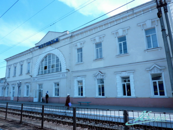 Image - The railway station in Kotovsk, Odesa oblast.