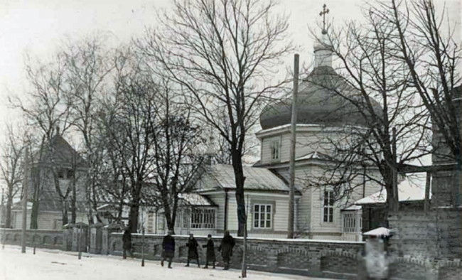 Image - Kovel: Annunciation Cathedral (prewar photo).