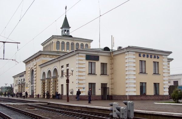Image - Kovel railway station.