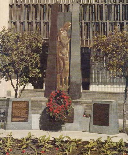 Image - Roman Kowal: a monument commemorating the victims of the Famine-Genocide in Ukraine of 1932-1933.