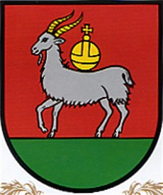 Image - Kozelets: Coat of arms.