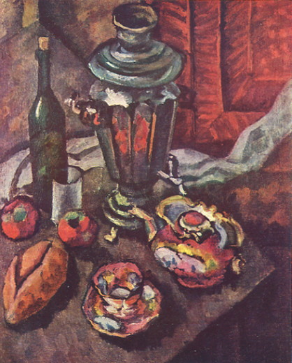 Image - Lev Kramarenko: Still Life with Samovar (1929).